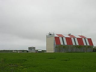大樹町多目的航空公園