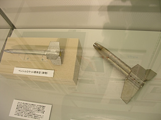 標準型ペンシルとクラスター型ペンシル