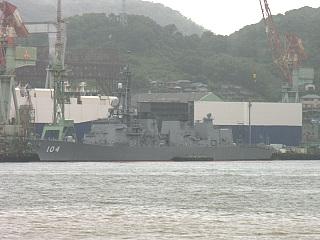護衛艦きりさめ(DD104)