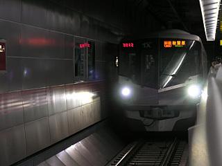 秋葉原駅へ入線