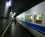 筒石駅にて