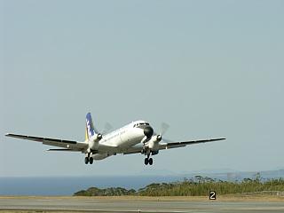 YS-11A-500(JA8788)