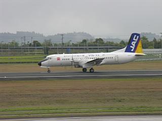 YS-11A-500(JA8717)