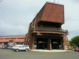 種子島開発総合センター