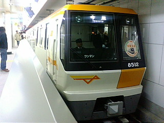20061224_2