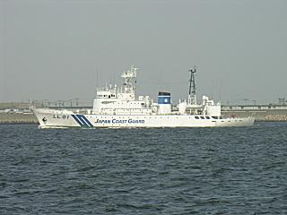 航路標識測定船「つしま」(LL01)