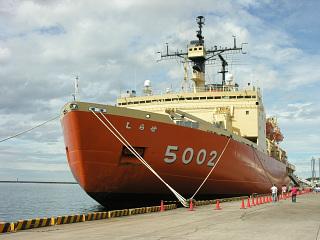 砕氷艦しらせ(AGB5002)@浜田港