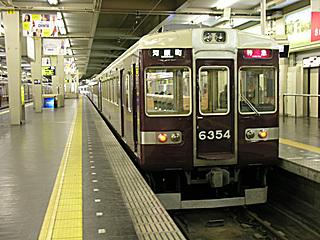 阪急梅田にて