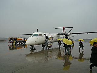 DHC-8-402(JA843C)