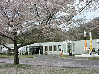 角田宇宙センター