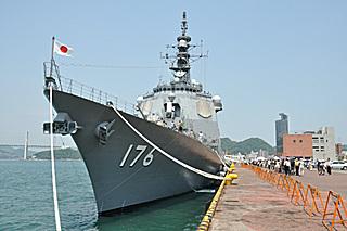 イージス護衛艦ちょうかい(DDG-176)