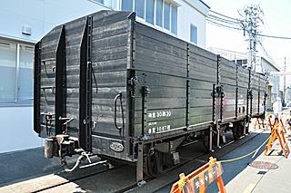 トキ4837@浜松工場